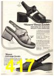 1974 Sears Spring Summer Catalog, Page 417