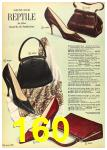 1962 Sears Fall Winter Catalog, Page 160
