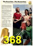 1974 Sears Spring Summer Catalog, Page 368