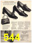 1971 Sears Fall Winter Catalog, Page 544