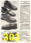 1980 Sears Spring Summer Catalog, Page 303
