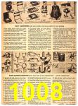 1949 Sears Spring Summer Catalog, Page 1008
