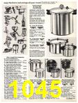 1981 Sears Spring Summer Catalog, Page 1045