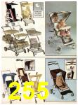 1983 Sears Spring Summer Catalog, Page 255