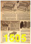 1964 Sears Spring Summer Catalog, Page 1505