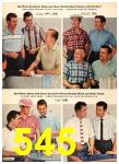 1958 Sears Spring Summer Catalog, Page 545