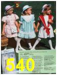 1988 Sears Spring Summer Catalog, Page 540