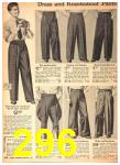 1942 Sears Spring Summer Catalog, Page 296