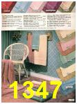 1983 Sears Spring Summer Catalog, Page 1347