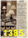 1979 Sears Fall Winter Catalog, Page 1385