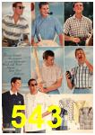 1958 Sears Spring Summer Catalog, Page 543
