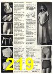 1981 Montgomery Ward Spring Summer Catalog, Page 219