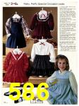 1983 Sears Fall Winter Catalog, Page 586
