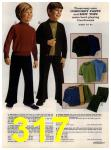 1972 Sears Fall Winter Catalog, Page 317