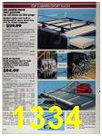 1991 Sears Spring Summer Catalog, Page 1334