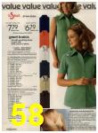 1979 Sears Spring Summer Catalog, Page 58