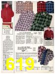 1982 Sears Fall Winter Catalog, Page 619