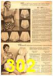 1958 Sears Spring Summer Catalog, Page 302
