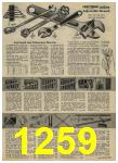 1959 Sears Spring Summer Catalog, Page 1259
