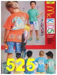 1988 Sears Spring Summer Catalog, Page 525
