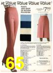 1980 Sears Spring Summer Catalog, Page 65
