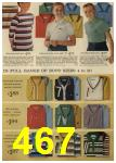 1961 Sears Spring Summer Catalog, Page 467
