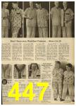 1959 Sears Spring Summer Catalog, Page 447