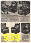 1981 Montgomery Ward Spring Summer Catalog, Page 939
