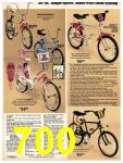 1981 Sears Spring Summer Catalog, Page 700