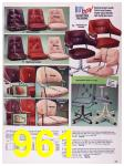 1988 Sears Fall Winter Catalog, Page 961