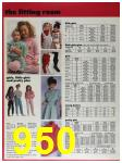 1991 Sears Spring Summer Catalog, Page 950
