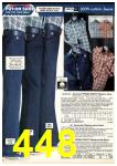 1977 Sears Spring Summer Catalog, Page 448