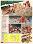 1985 Sears Christmas Book, Page 568
