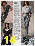 1991 Sears Spring Summer Catalog, Page 14