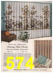 1959 Sears Spring Summer Catalog, Page 574