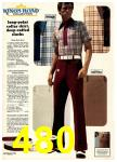 1974 Sears Spring Summer Catalog, Page 480