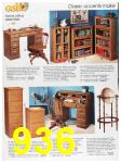 1988 Sears Fall Winter Catalog, Page 936