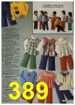 1979 Sears Fall Winter Catalog, Page 389