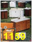 1986 Sears Spring Summer Catalog, Page 1159