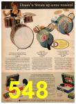 1974 Sears Christmas Book, Page 548