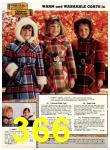 1977 Sears Fall Winter Catalog, Page 366
