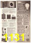 1969 Sears Spring Summer Catalog, Page 1131