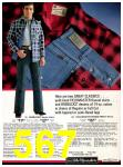1978 Sears Fall Winter Catalog, Page 567