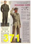 1949 Sears Spring Summer Catalog, Page 371