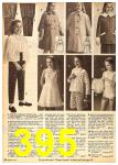 1962 Sears Fall Winter Catalog, Page 395
