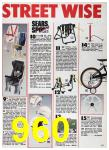 1989 Sears Home Annual Catalog, Page 960
