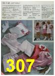 1985 Sears Spring Summer Catalog, Page 307