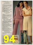 1979 Sears Spring Summer Catalog, Page 94