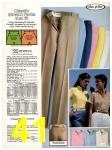 1983 Sears Spring Summer Catalog, Page 41