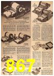 1964 Sears Spring Summer Catalog, Page 867